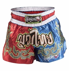 Double RB Muaythai Shorts dragon do, muay thai shorts, muaythai shorts,  compression gear, compression pants, sports bras, vale tudos, compression shirts, rash guards, t-shirts, gym clothes, gym, training, weight lifting, yoga pants, capris, training clothes, spats
