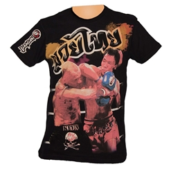 Muaythai Kevin T-shirt dragon do, compression gear, apparel, workout, training, gym, clothes, yoga pants, leggings, tights, compression pants, sports bras, compression shorts, rash guards, t-shirts, training gear, rash guards, spats