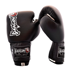 King II Leather Boxing Gloves - Black boxing, boxing gloves, sparring, sparring gloves, training gloves, MMA, Muay Thai, MMA Gloves, Mixed Martial Arts, Martial Arts Supplies, MMA Fight Shorts, JiuJitsuGi, MMA Gear, MMA Clothing, MMA Training, Muay Thai Stuff, MMA shorts, sparring gear, muaythai training, mma women, martial arts training, muaythai gloves, superstore, fitness, crossfit, gym, gel gloves, hand wraps, mouth guards